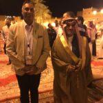 Saudi Royal at Conference, 2017
