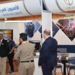 VAS Demo Saudi Conference 2, 2017