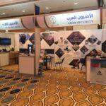 VAS partners, Saudi Conference, 2017